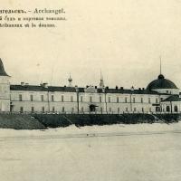 Архангельский окружной суд