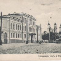 Витебск. Окружной суд.
