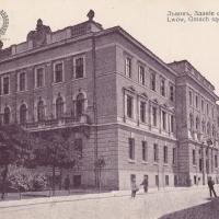 Львовский окружной суд.