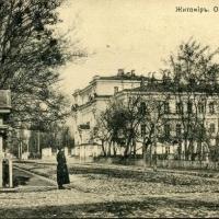 Житомир. Окружной суд