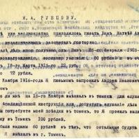 11. Письмо Г.И. Жерновкова клиенту об уплате оставшейся части гонорара (1)
