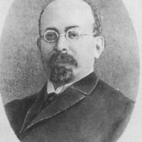 Гессен И.В.
