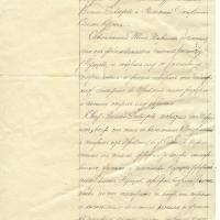 9. Протокол судебного заседания Соболевского волостного суда  от 29 мая 1905 г.
