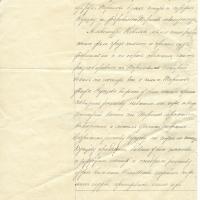 10. Протокол судебного заседания Соболевского волостного суда  от 29 мая 1905 г.