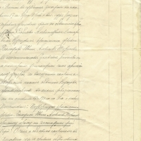11. Постановление Соболевского волостного суда  от 29 мая 1905 г.