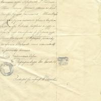 12. Постановление Соболевского волостного суда  от 29 мая 1905 г. (2)