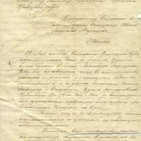 14. Апелляционная жалоба Таранова в Уездный Съезд на постановление Волостного суда