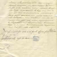 16. Апелляционная жалоба Таранова в Уездный Съезд на постановление Волостного суда (3)