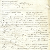 22. Протокол суд. заседания Уездного съезда по делу Таранова от 15 сентября 1905 г.