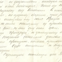 29. Приговор Уездного съезда по делу Таранова от 15 сентября 1905 г. (5)