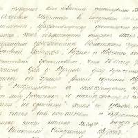 30. Приговор Уездного съезда по делу Таранова от 15 сентября 1905 г. (6)