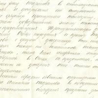 31. Приговор Уездного съезда по делу Таранова от 15 сентября 1905 г. (7)