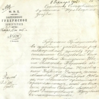 36. Постановление Губернского присутствия от отмене приговора в отношении Таранова(1)