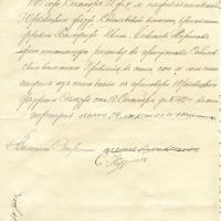 34. Расписка Таранова о получении копии приговора
