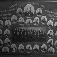 12. Присяжные заседатели. Тобольский окружной суд. 1910 г.