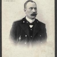 Прокурор (до 1917 г.)