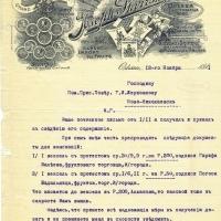 Письмо клиента присяжному поверенному Г.И.Жерновкову от 12.11.1911 г.