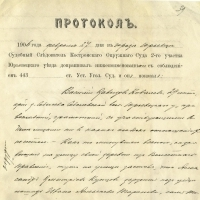 41. Протокол допроса свидетеля Ковалева В.Д. судебным следователем от 27.02.1906 г.