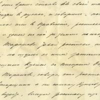 42. Протокол допроса свидетеля Ковалева В.Д. судебным следователем от 27.02.1906 г. (2)