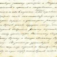 48. Постановление судебного следователя от 28.02.1906 г. о прекращении дела (2)