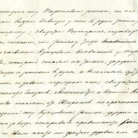 49. Постановление судебного следователя от 28.02.1906 г. о прекращении дела (3)