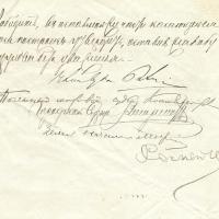 18. Определение Судогодского уездного Съезда по делу Грызунова Т.И. от 19.10.1904 г.(3)