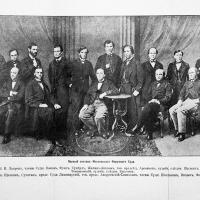 Первый состав Московского окружного суда (1866 г.)