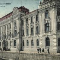 17. Дворец правосудия в Чиксереда (Румыния)