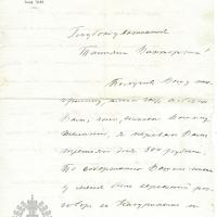 34. Письмо присяжного поверенного В.А. Шимана (Петроград)