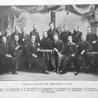 31. Московские присяжные поверенные (1894 г.)