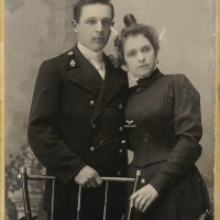 Чиновник Минюста с супругой