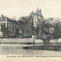 15. Дворец правосудия в Роморантене