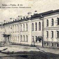 Вятский окружной суд