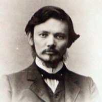 Гернет М.Н.