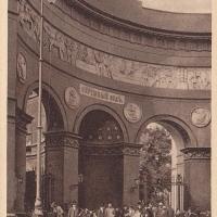 Варшавский окружной суд