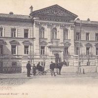 Нижний Новгород. Окружной суд.