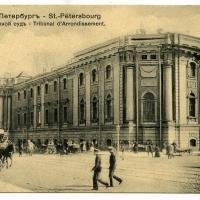 Санкт-Петербург. Окружной суд.
