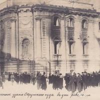 Сожженое здание Петроградского окружного суда в дни государственного переворота в феврале 1917 г.