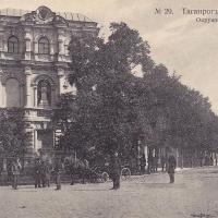 Таганрог. Окружной суд.