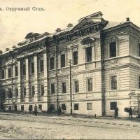 Пермский окружной суд