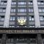 В Государственную Думу планируется внесение законопроекта о расширении подсудности суда присяжных