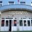 В Великом Новгороде присяжные признали виновным экс-наркополицейского в незаконном обороте героина