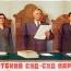 Генеральная прокуратура озвучила идею фактического уничтожения суда присяжных