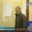 На Ставрополье присяжные вынесли обвинительный вердикт  обвиняемым в убийстве детей