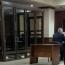 В Московском городском суде прошел шестой день слушаний по делу лидера националистической организации «Русский образ» Ильи Горячева