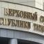 В Казани присяжные признали виновным обвиняемого в изнасиловании и убийстве двух женщин