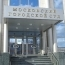 В Московском городском суде прошел восьмой  день слушаний по делу лидера националистической организации «Русский образ» Ильи Горячева