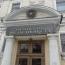 В Рязани присяжные вынесли обвинительный вердикт трем напавшим на полицейских жителям области