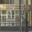 Присяжные оправдали двух обвиняемых в убийстве вице-премьера КЧР