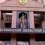 Трое челябинцев признаны присяжными виновными в похищении и убийстве